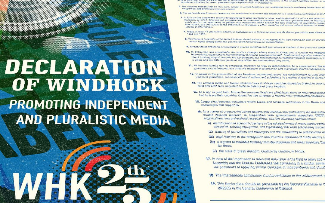 A Declaration that still packs a punch for a free press